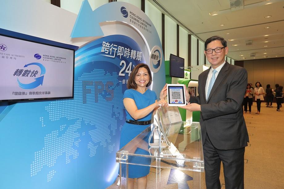 图片六:香港金融管理局与香港银行同业结算有限公司共同展示香港共用二维码移动应用程序。香港金融管理局供图。.jpg
