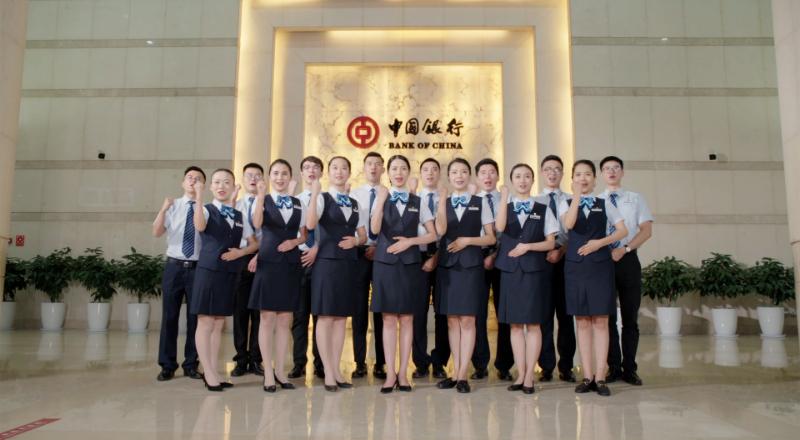 网聚云南 相约COP15——中国银行为COP15提供全方位金融服务