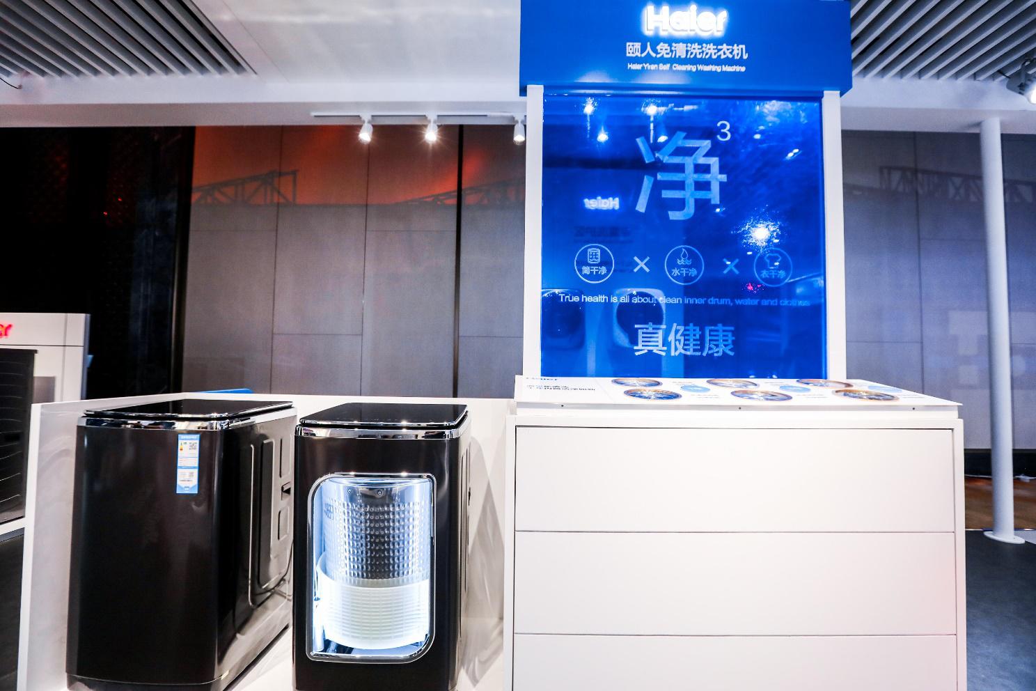 影响世界家电的中国发明之六:免清洗技术